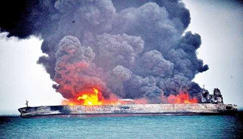 جزئیات تازه از انفجار کشتی سانچی