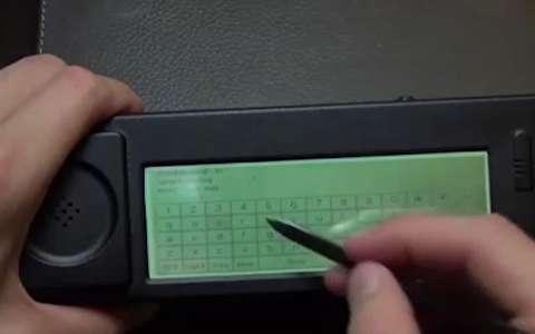 اولین گوشی هوشمند دنیا با حافظه 32 کیلوبایتی
