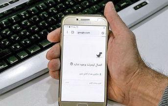 دو استان کشور در انتظار اتصال به اینترنت هستند