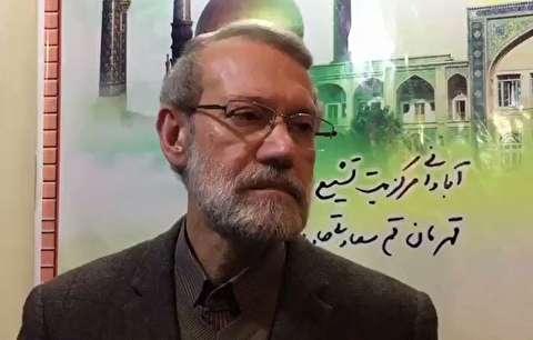 انصراف علی لاریجانی از انتخابات مجلس