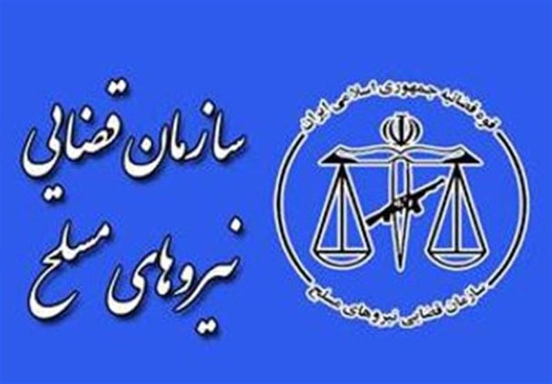بازداشت ۴ نفر از مأموران زندان سقز