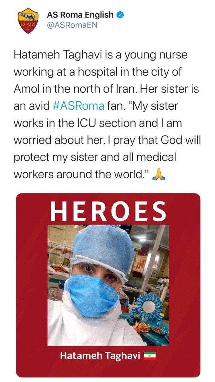 تقدیر باشگاه رم از پرستار ایرانی