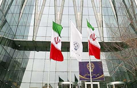 بورس تهران به تعطیلات چهار روزه رفت/ بیشترین تقاضا در کدام نمادها رقم خورد؟