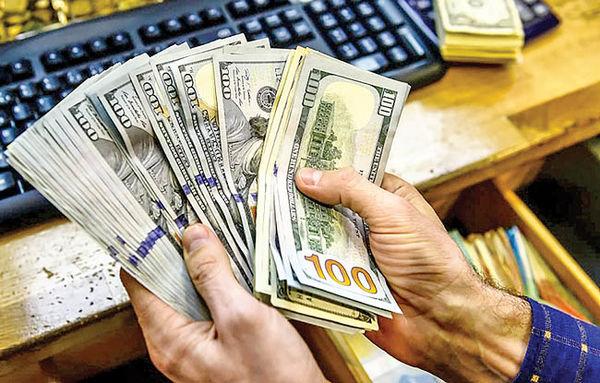 دلار در بانک مرکزی 4200 تومان قیمت گذاری شد؛ در بازار آزاد و جهانی دلار بالا رفت