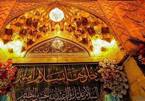 جشن خیابانی متفاوت برای امام حسین (ع)