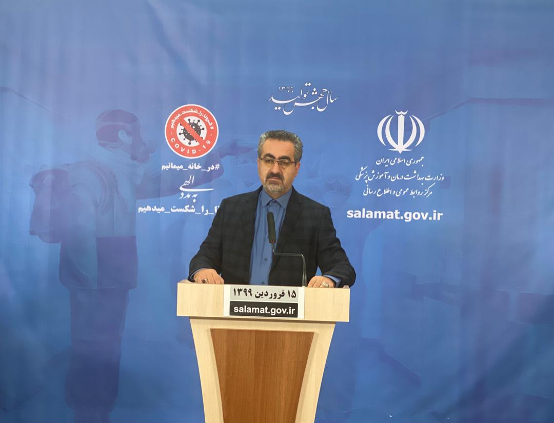 تایید درز و نشت اطلاعات از سامانه های وزارت بهداشت/ سازمان بهداشت جهانی از ابتکار ایران تقدیر و تشکر کرده است