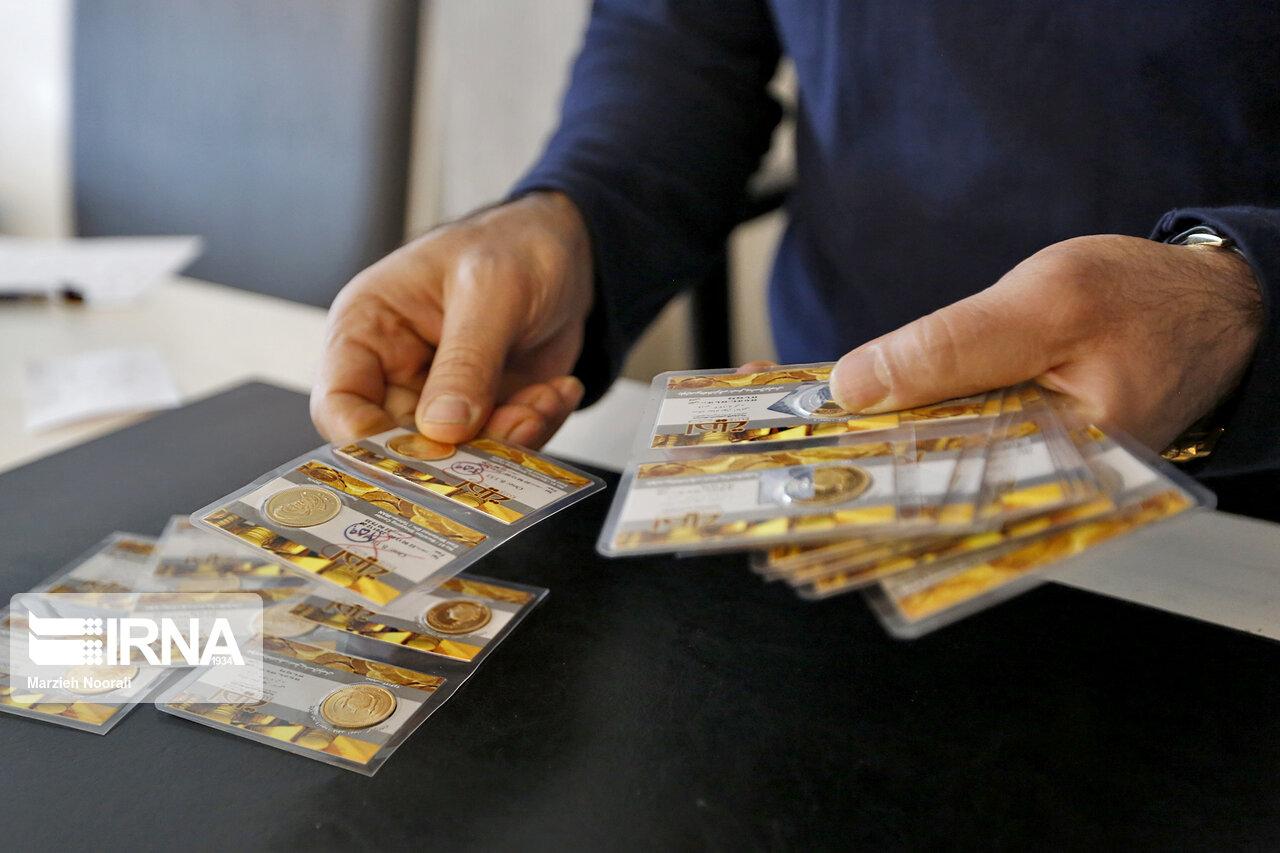 قیمت پایانی سکه و طلا امروز شنبه 16 فروردین 99/ رکورد قیمت سکه در بازار امروز