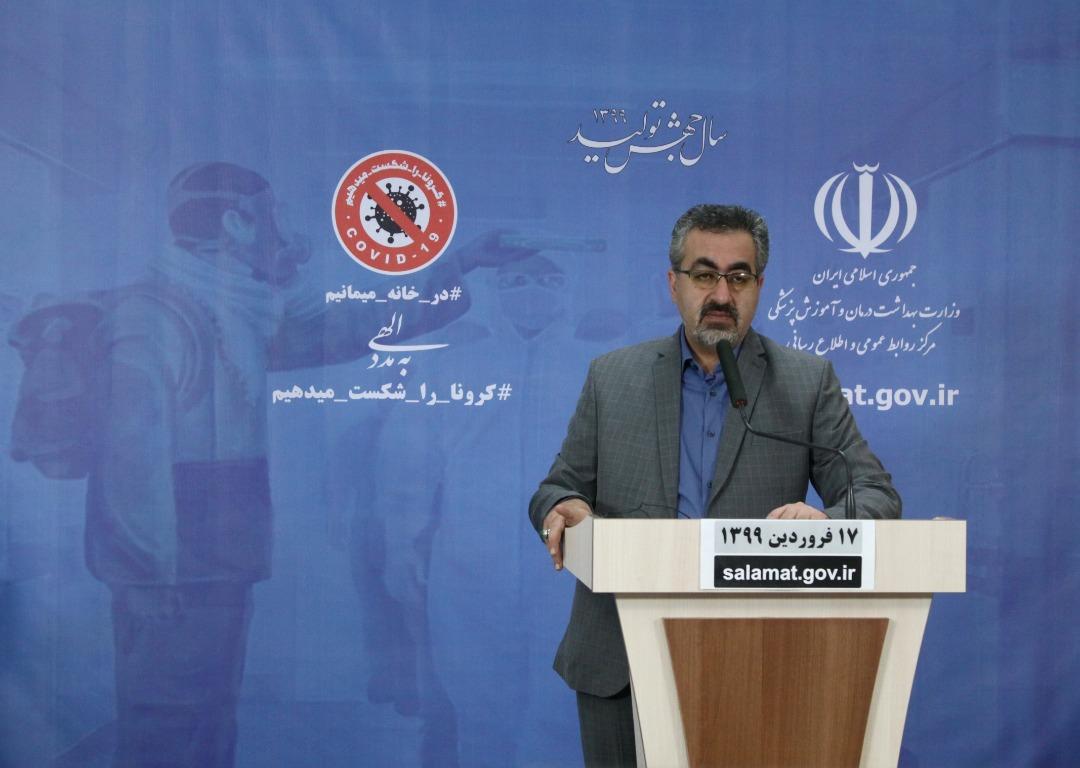 وضعیت قرمز کرونا در تهران/ احتمال خیز مجدد بیماری در هفته بعد/ مردم عادی هم از ماسک استفاده کنند؛ «ماسک خانگی»/ محدودیتها تا ۲۳ فروردین ادامه دارد