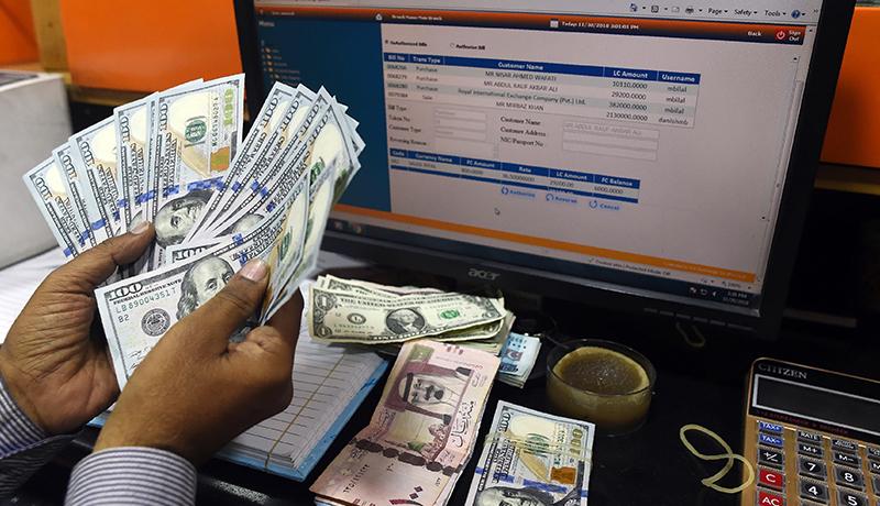 قیمت دلار و یورو امروز دوشنبه 18 فروردین 99/ نرخ رسمی 18 ارز افزایش یافت
