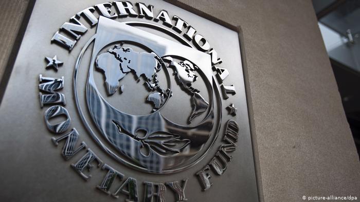 طرح و تلاش رسمی آمریکا برای جلوگیری از کمک ۵ میلیارد دلاری به ایران