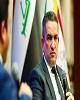 عدنان الزرفی از نخست وزیری عراق انصراف داد/ مصطفی الکاظمی، مامور تشکیل کابینه شد