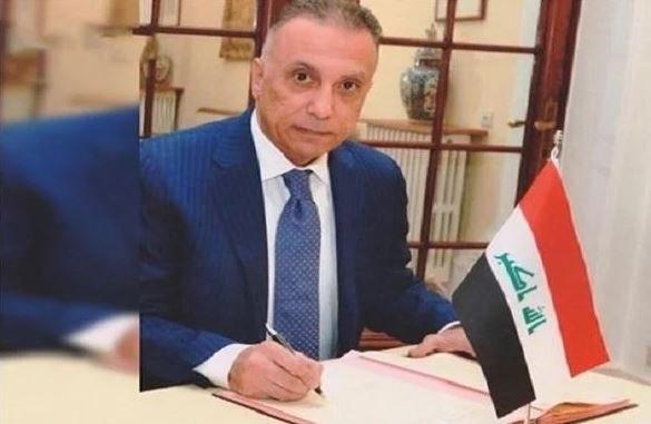 عدنان الزرفی از نخست وزیری عراق انصراف داد/ مصطفی الکاظمی مامور ...