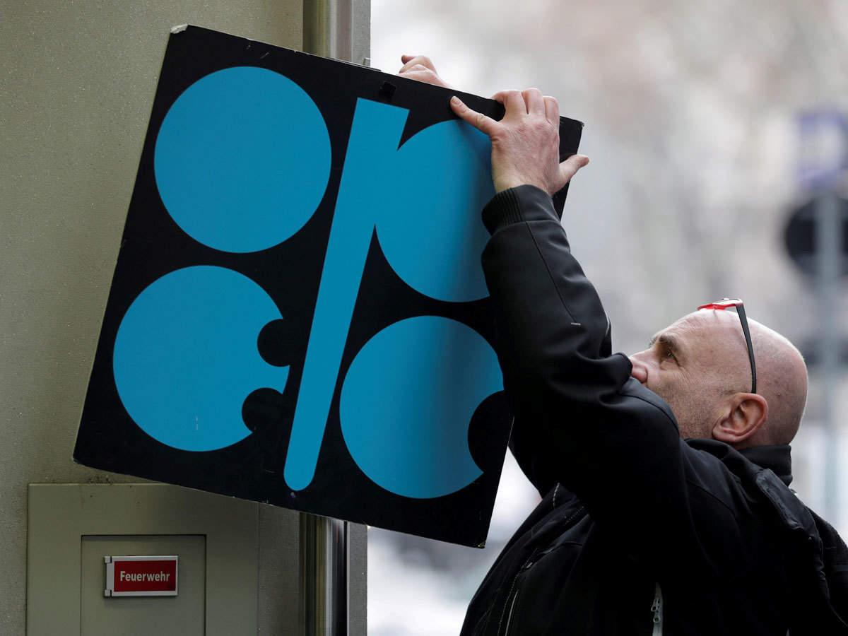 توافق تاریخی با اجماع اوپک پلاس و G20 برای کاهش 15.7 میلیون بشکه نفت/ واکنش ترامپ به توافق کاهش تولید نفت/ آیا نفت به 40 دلار می رسد؟
