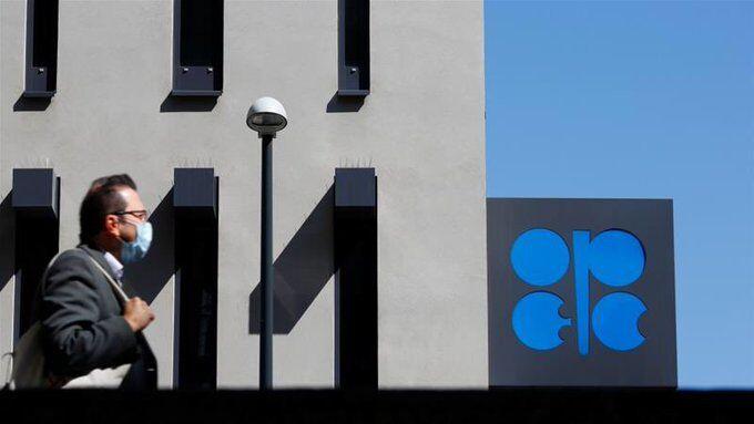 افزایش بهای نفت پس از توافق اوپک پلاس - تابناک   TABNAK