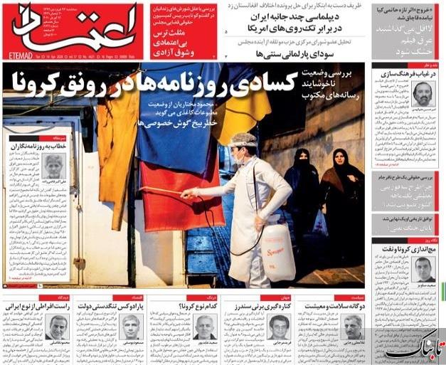 بهترین سناریو برای مناسبات دیپلماتیک ایران/ راست افراطی از نوع ایرانی چگونه است؟ /سبک نوین زندگی کرونایی