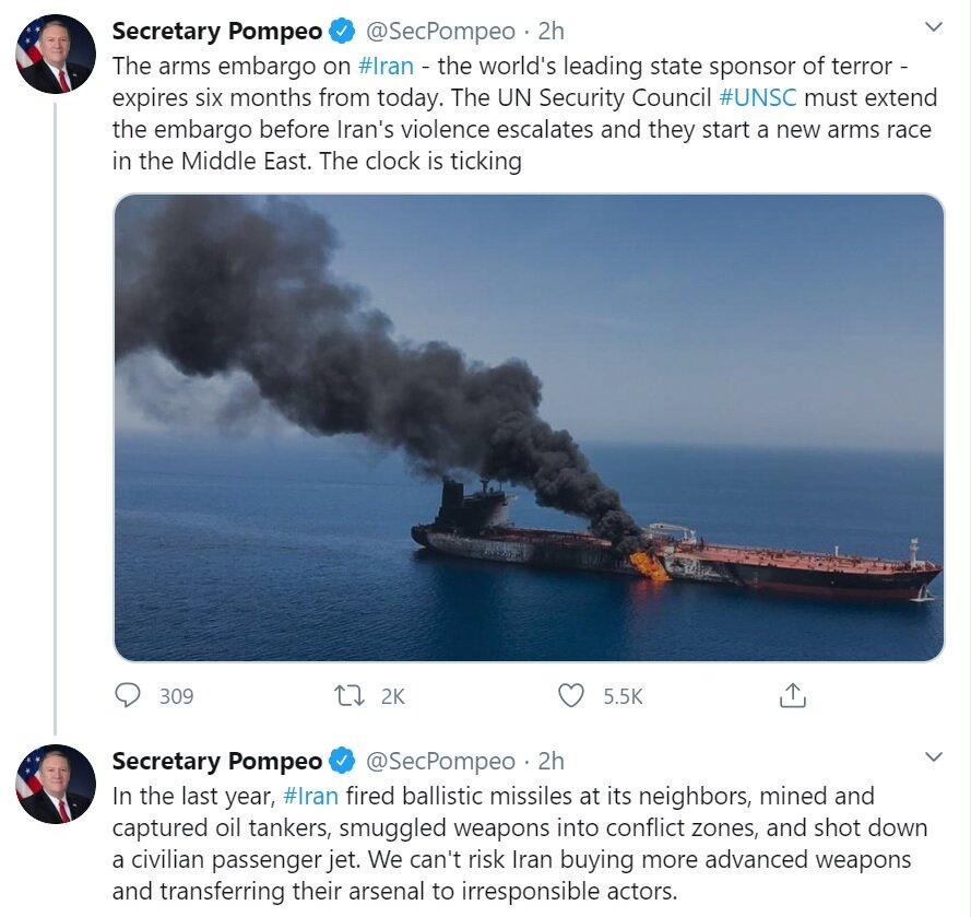 تحریم های تسلیحاتی علیه ایران تا 6 ماه دیگر لغو خواهد شد!؟