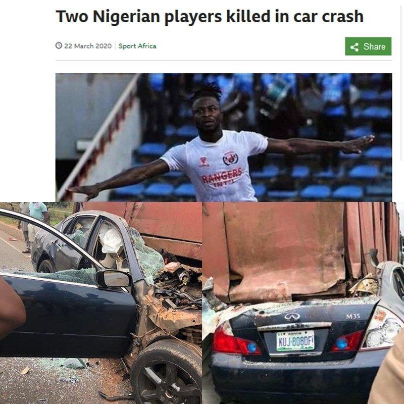 کشته شدن دو بازیکن فوتبال در تصادف
