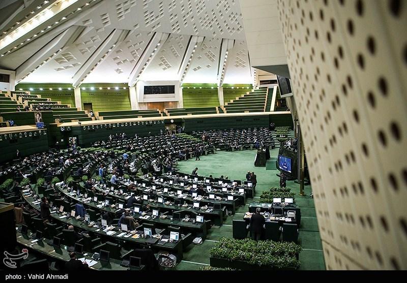 جلسه علنی مجلس دهم فروردین برگزار میشود