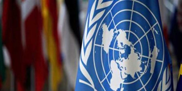 درخواست سازمان ملل برای لغو فوری تحریم های ایران/تمدید ۹ ماهه ممنوعیت فروش تسلیحات آلمان به عربستان/ درخواست اعضای کنگره آمریکا برای رفع تحریمها علیه ایران/ تداوم حملات نیروهای حفتر به پایتخت لیبی