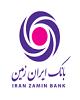 برای اولین بار در ایران، هدیه کارت مجازی بانک ایران زمین رونمایی شد