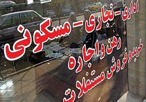 صدر نشینی این کارگزاران در استان های مختلف