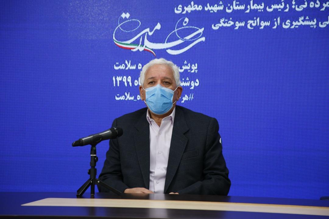 سالانه 3 هزار ایرانی بر اثر سوختگی می میرند!/ کرونا میزان سوختگی را افزایش داده است/ مجازات اسیدپاشی بازدارنده نیست/ کلینیک سینااطهر تذکر آتش نشانی را داشت