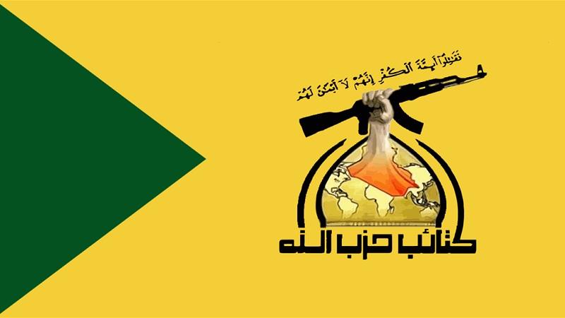 حزبالله عراق: سلاح خود را زمین نمیگذاریم