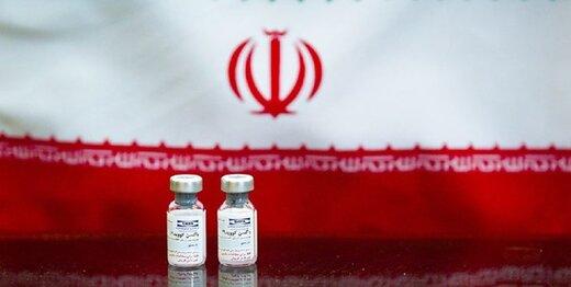 واکسن ایرانی دیگری در مرحله تست انسانی است