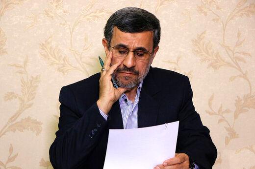 نامه احمدی نژاد به روحانی: جلوی جنگ را بگیرید - تابناک   TABNAK