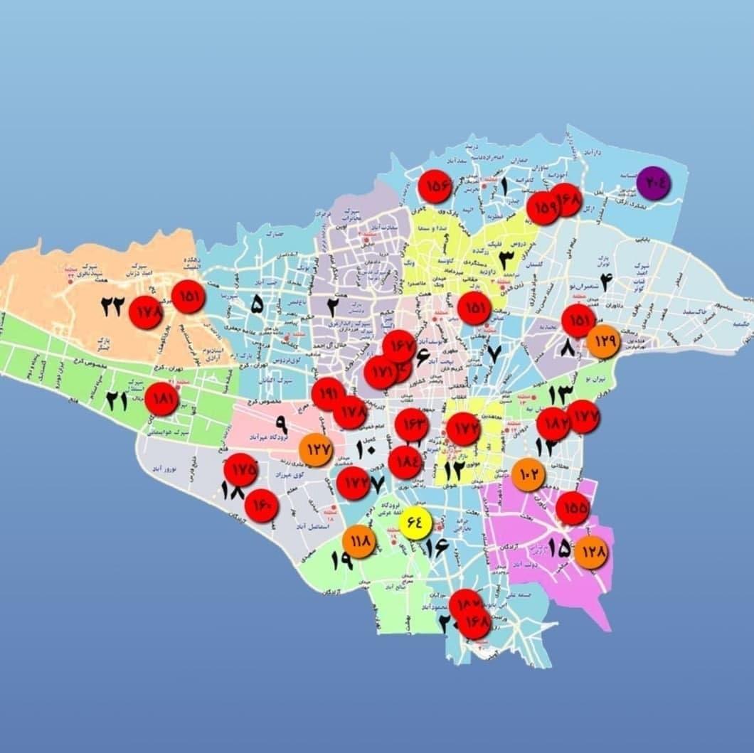 لغو دربی تهران به دلیل آلودگی شدید هوای پایتخت؟ / وضعیت قرمز میماند یا هوا آبی میشود؟