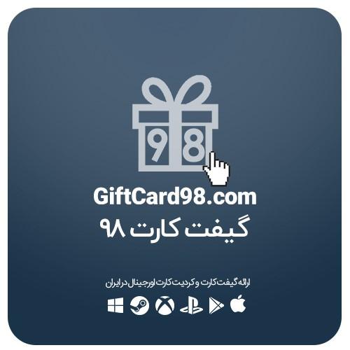 گیفت کارت، راهکار پرداخت ساده برای خدمات تجاری
