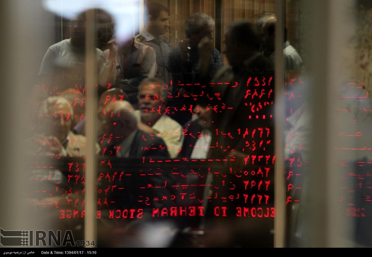 پیش بینی شاخص کل بورس تا اردیبهشت ۱۴۰۰