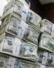 آزادسازی ۷ میلیارد دلار پولهای بلوکه شده ایران در...
