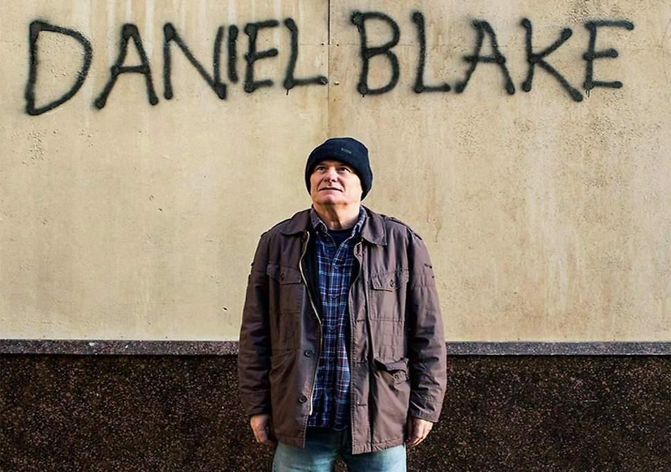 «اینجانب دنیل بلیک» تصویر تکان دهنده کن لوچ از سرمایه سالاری