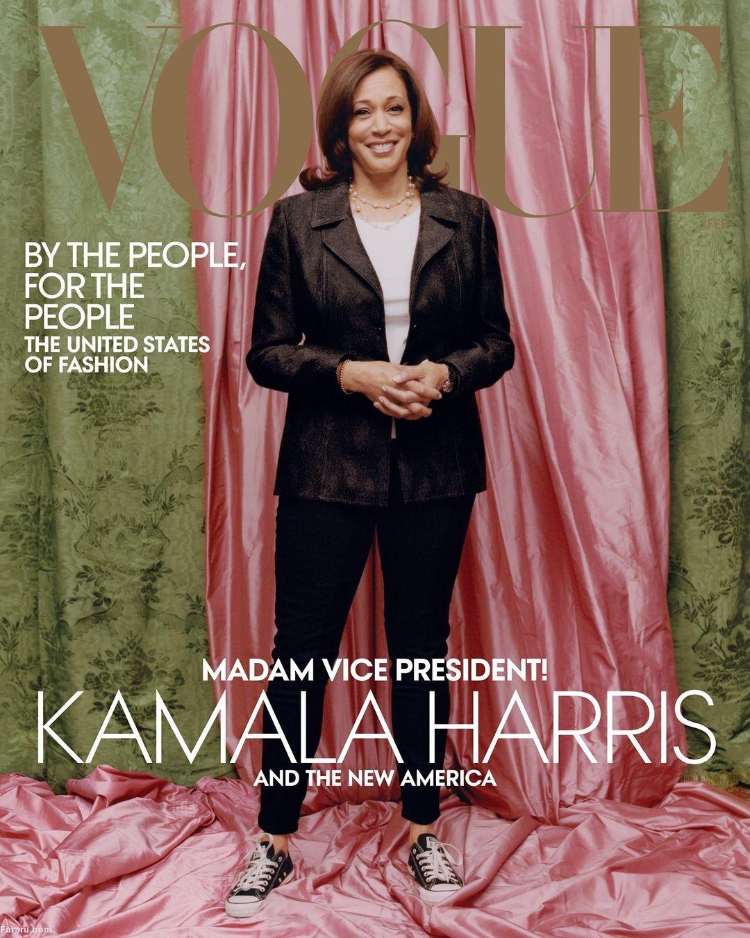 تصویر متفاوت کامالا هریس روی مجله ووگ