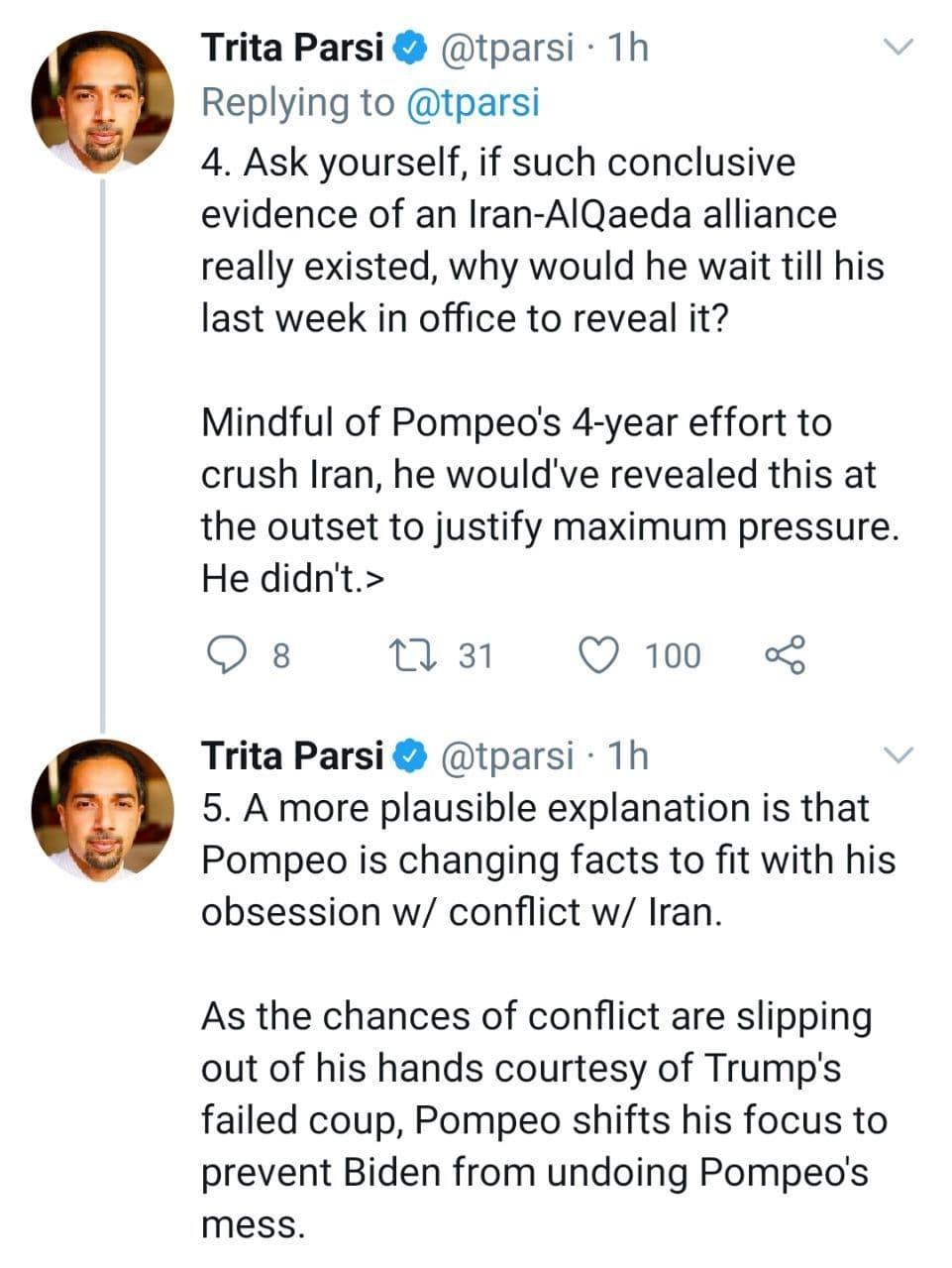 ادعاهای عجیب پمپئو در مورد ارتباط ایران و القاعده/واکنش شدیدالحن ظریف/
