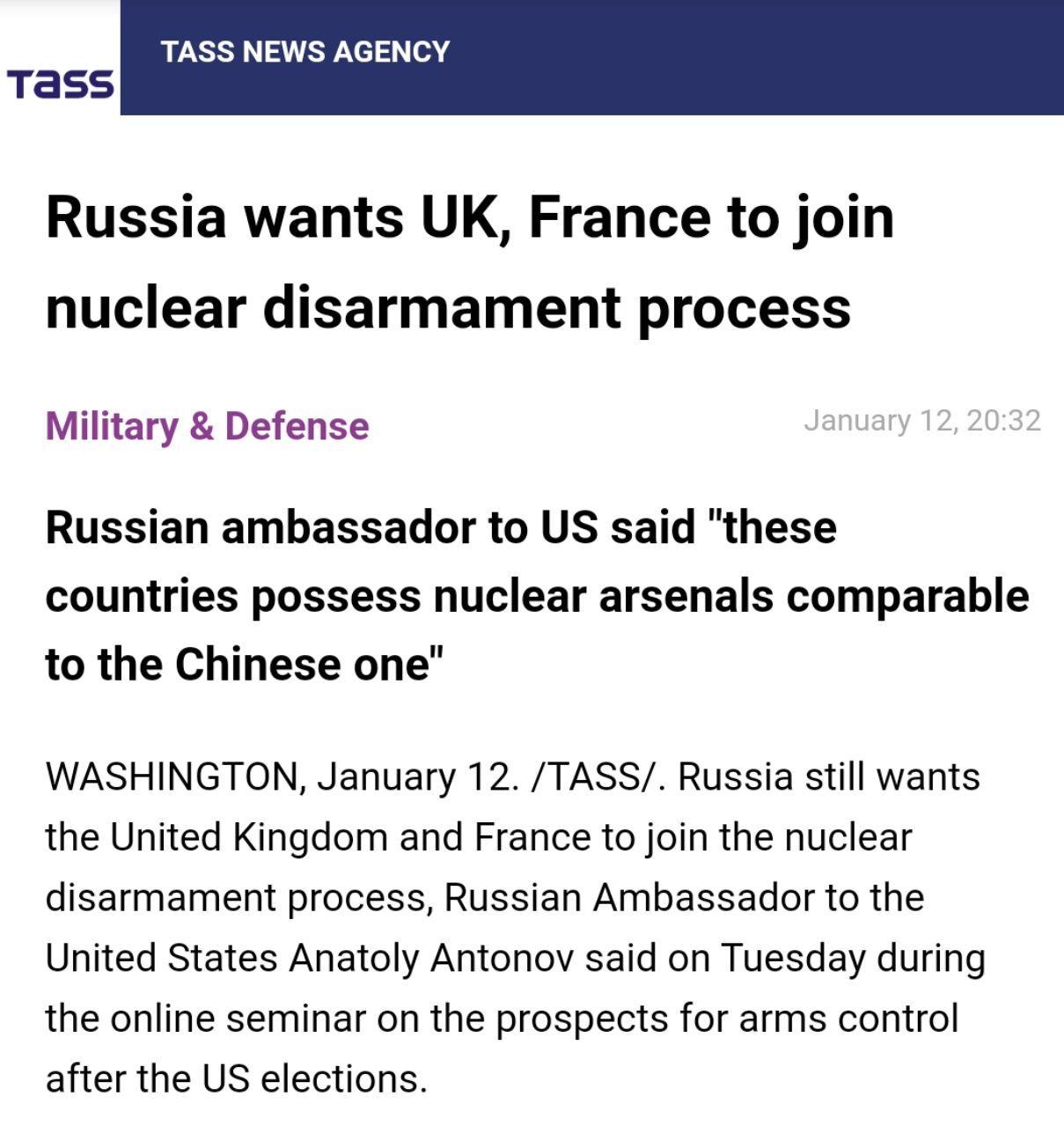 تحقیر تاریخی پمپئو توسط اروپا/ تصویب طرح برکناری ترامپ از سوی مجلس نمایندگان آمریکا/ درخواست روسیه از فرانسه و انگلیس برای الحاق به روند خلع سلاح هسته ای/ اعزام ناو هواپیمابر فرانسه به مدیترانه شرقی