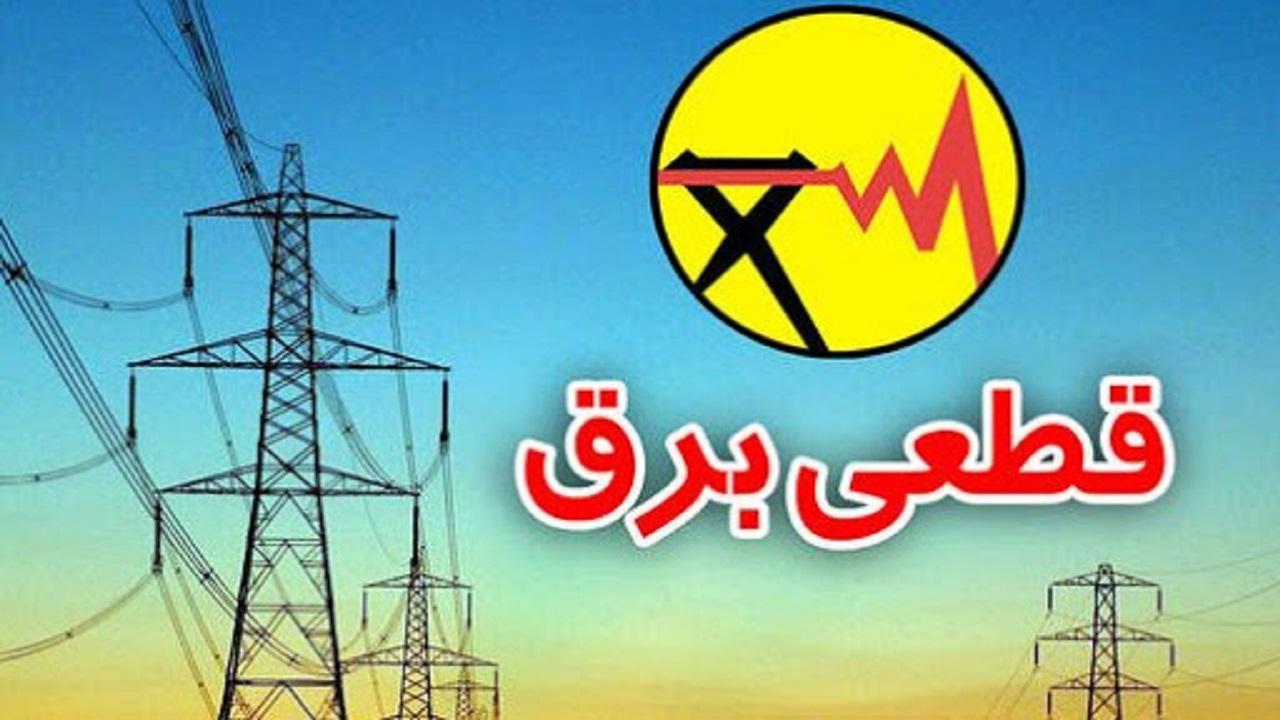 آیا می توان به طور قانونی خسارت قطع برق های مکرر اخیر را دریافت کرد؟