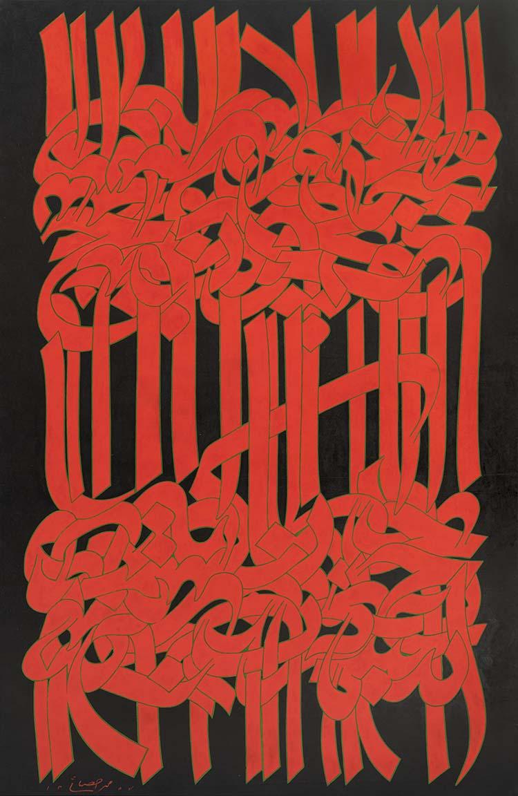تابلوی آیدین آغداشلو با ۱۲.۵ میلیارد، رکورد هنر ایران را شکست / فروش ۵.۹ تا ۶.۷ میلیاردی آثار تناولی و زنده روی و احصایی