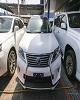 تکذیب مجوز واردات خودرو برای جانبازان/ قیمت پیشنهادی...