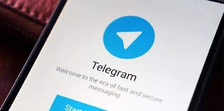 تلگرام پولی میشود؟