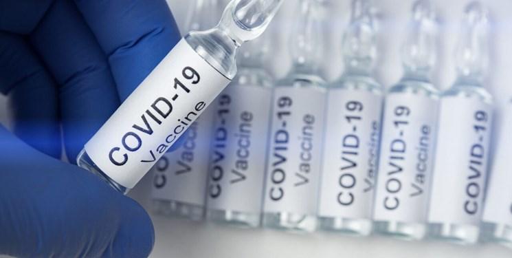 چه زمان واکسن کرونا به ایران خواهد رسید؟