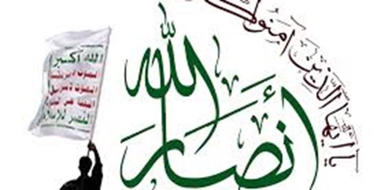 استقبال انصارالله از توقف فروش سلاح به ائتلاف سعودی