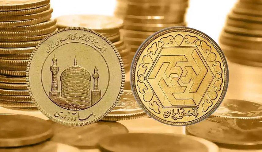 آخرین قیمت سکه و طلا ۱۱ بهمن ۹۹