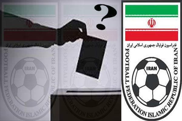 تایید صلاحیت هر ۵ کاندیدای ریاست فوتبال تکذیب شد