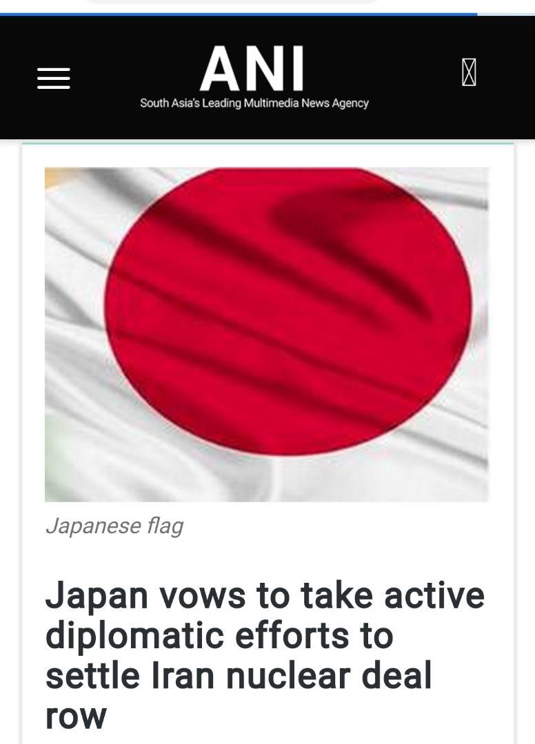 دستورات اجرایی بایدن برای لغو سیاستهای مهاجرتی ترامپ| اعلام آمادگی ژاپن برای کمک به رفع مشکلات برجام| آغاز تظاهرات ضددولتی در «القصیم» عربستان سعودی| آمادگی کویت برای میانجیگری میان ایران و عربستان