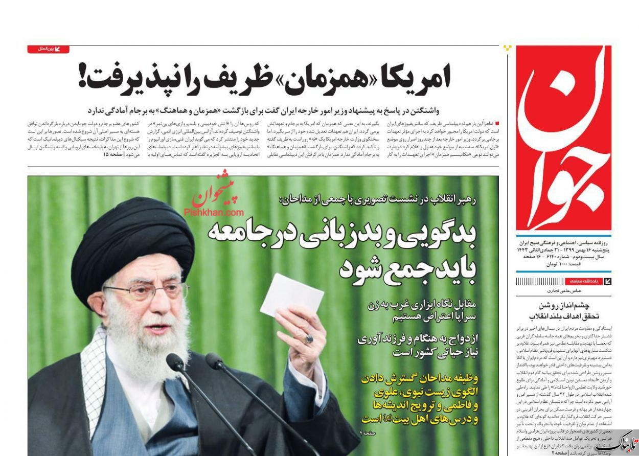 دوربرگردان روحانی/آنچه از رد کلیات بودجه موجب تعجب شد/! چرا تقابل به جای تعامل؟