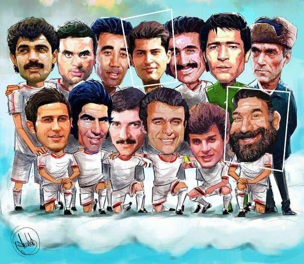 تیمی از ستارگان ایران که از دنیا رفتند