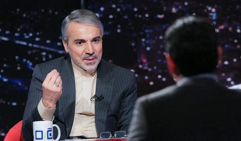ایران بر اساس شاخص اقتصاد، جزو ۱۸ کشور بزرگ جهان