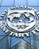 درخواست وام ۵ میلیارد دلاری ایران از IMF به کجا رسید؟